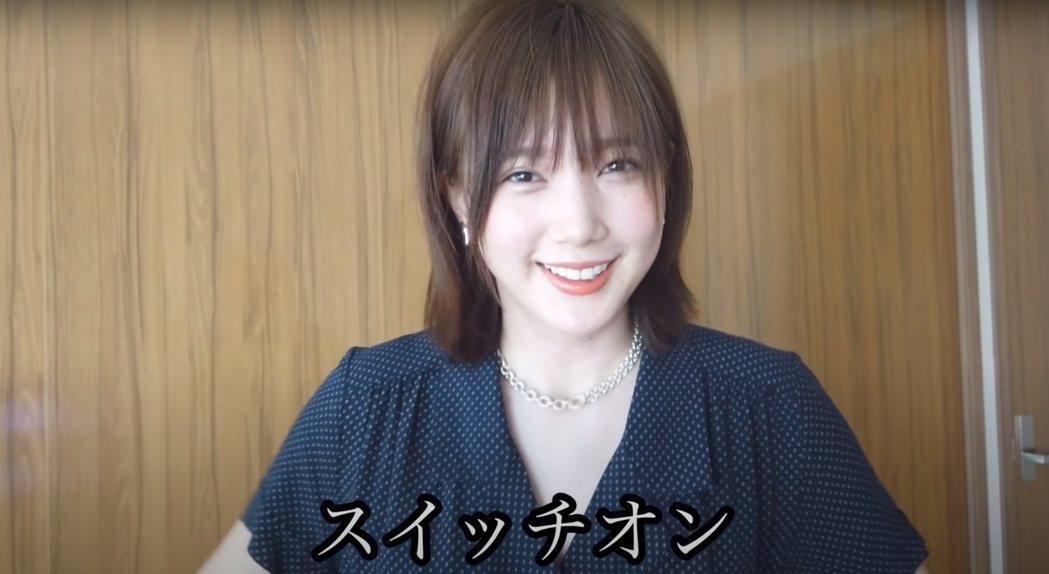本田翼。圖/擷自YouTube