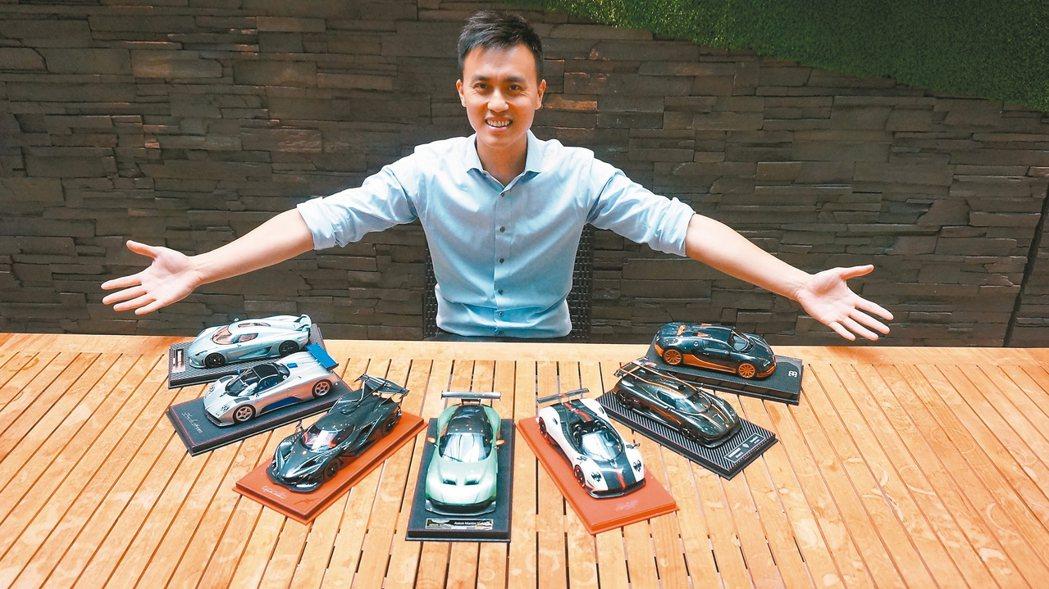 郭濟綱收集各超跑品牌模型車,煩悶時賞車好抒壓。 攝影/徐谷楨