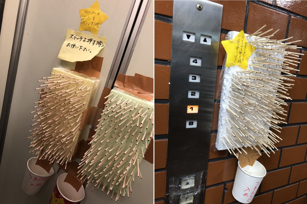 日本網友分享大樓電梯用的防疫措施。圖擷自Twitter@j_turkey