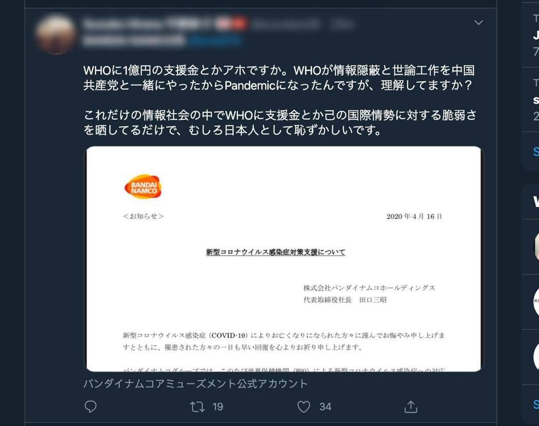 Twitter 上開始有言論風向質疑 Bandai Namco 作為日本企業,為...