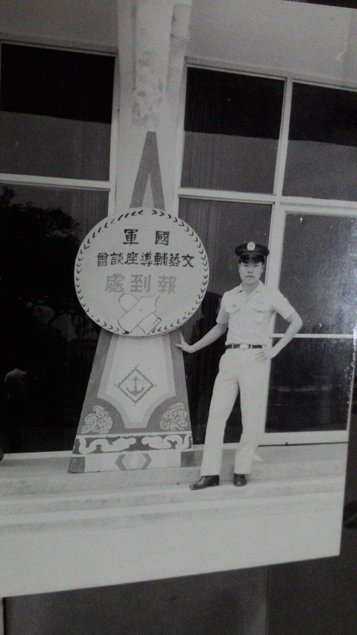 基隆海科館志工吳金輝讀軍校、服役,與空軍結緣近40年。 圖/吳金輝提供