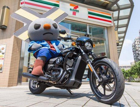 7-ELEVEN也可以買重機! 入主美國隊長款Harley-Davidson就趁現在!