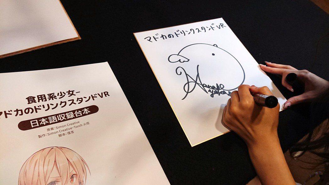小圓日語CV「七瀨彩夏」簽名板與錄音台本