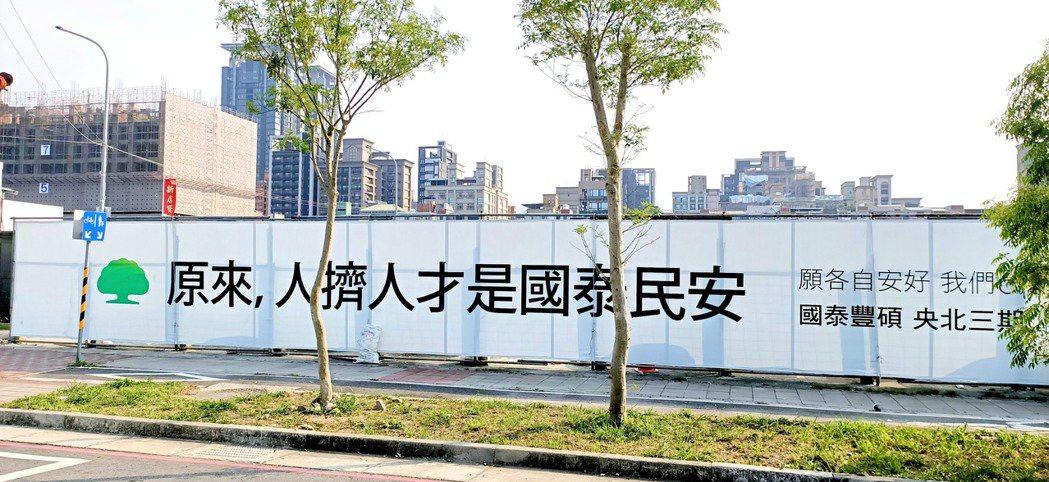 代銷公司傳真行銷董事長王明成,為今年6月即將登場的國泰建設央北案「國泰豐碩」Wa...