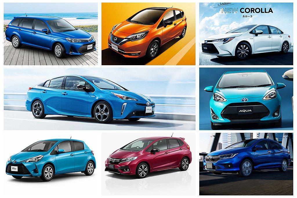 日本國土交通省公布年度省油車排行榜。 圖/各車廠提供
