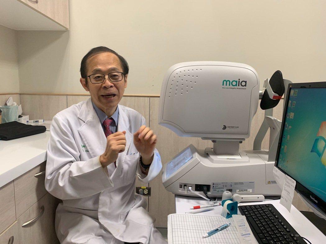 中國醫藥大學新竹附設醫院眼科主任陳瑩山表示,糖尿病患者罹患白內障的機率為正常人的...