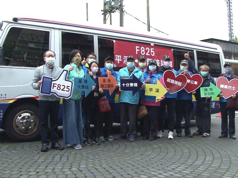 平溪往返基隆的F825公車上路,不少民眾特地前來搭乘,紛紛稱讚地方爭取上的用心。 圖/觀天下有線電視提供