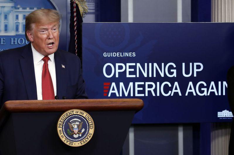 川普在白宮對記者說:「我們將開放我們的國家。我們必須這麼做。」美聯社