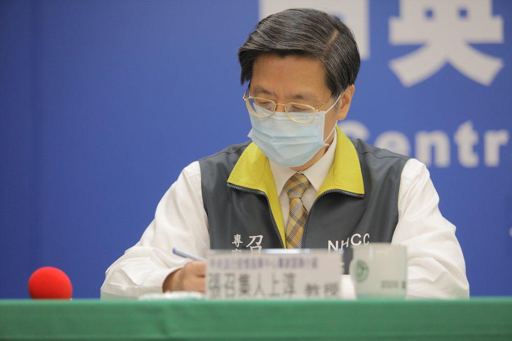 張上淳表示,要有群體免疫至少要六、七成的人感染才有集體免疫的效果。圖/指揮中心提...