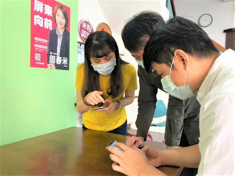 民進黨立委周春米今在臉書宣布,22日起將在服務處推出「服務即時罩」,由專人代操作口罩預購。圖/周春米服務處提供