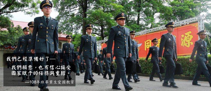 國防大學(中正)理工學院畢業的軍官,未來又將有機會進入中科院。圖/引自國防大學理工學院網頁