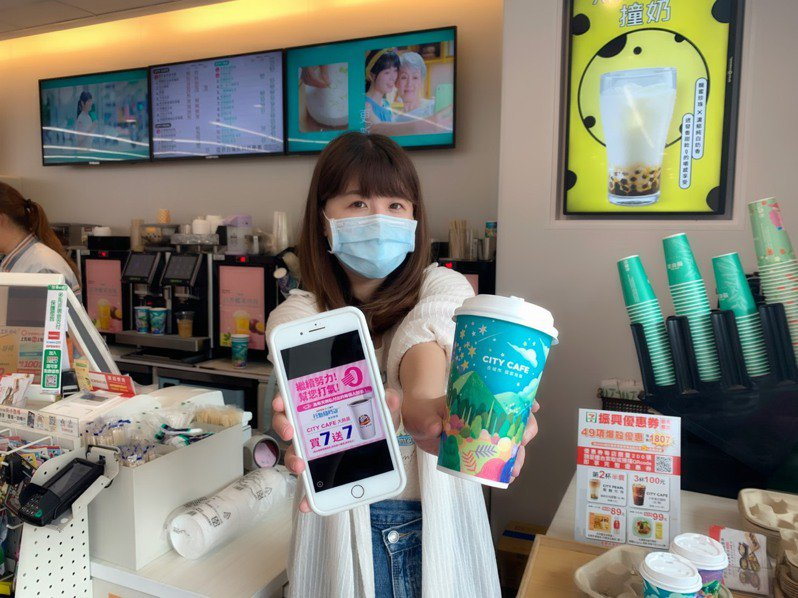 歡慶零確診,行動隨時取CITY CAFE大杯熱美式推買7送7。  圖/7-ELEVEN提供