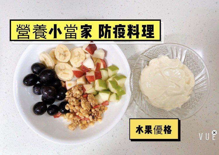 嘉義縣衛生局推出「健康餐」,在網頁、臉書以及line大力放送,首先推出的健康餐有「南瓜馬鈴薯燉豆腐」及「水果優格」,簡單營養又好。圖/縣府提供