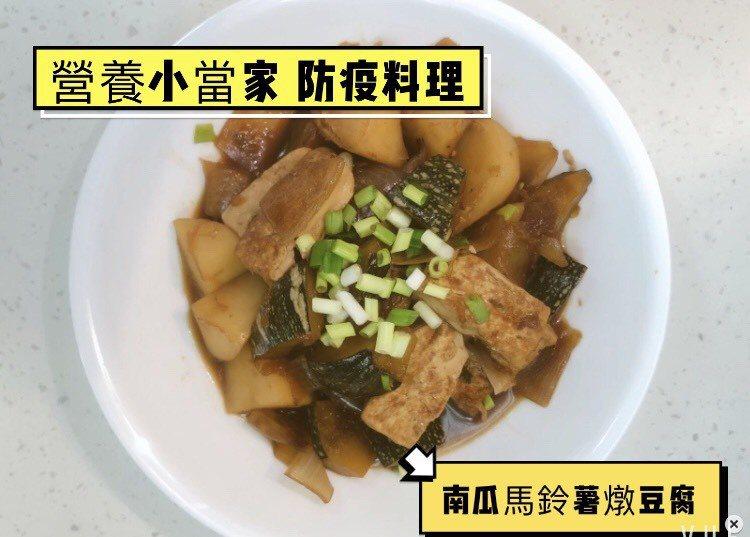 嘉義縣衛生局推出「健康餐」,在網頁、臉書以及line大力放送,首先推出的健康餐有...