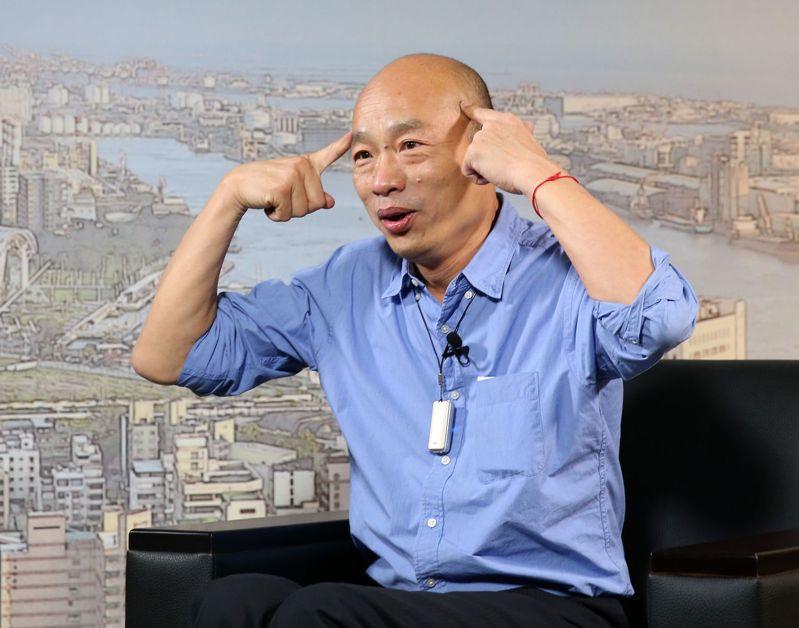 中選會審查通過高雄市長韓國瑜(圖)罷免案,將在六月六日舉行投票,六月十二日公告結果,韓國瑜表示自己平常心。本報資料照片