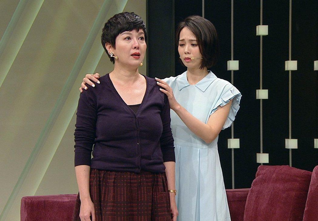 苗可麗和孫淑媚演出母女情境劇。圖/八大提供