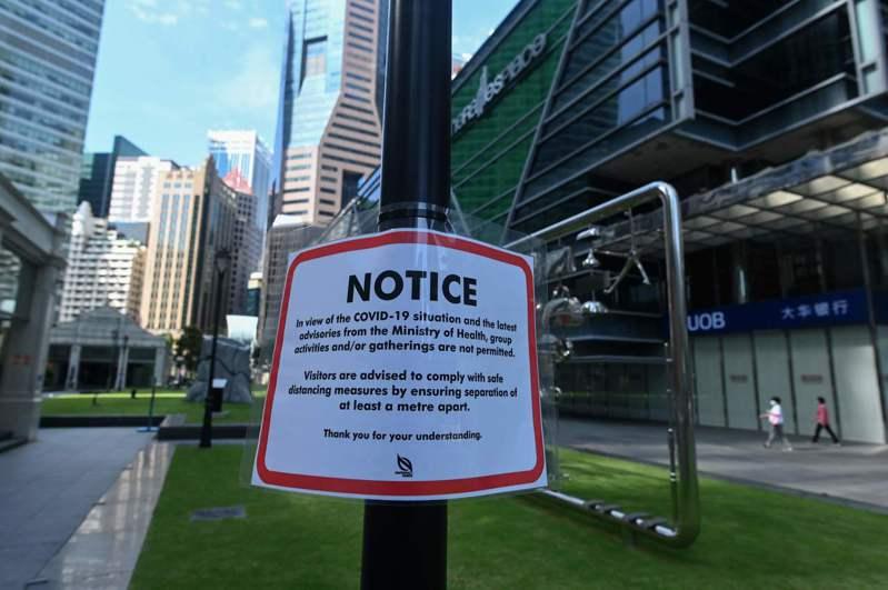 新加坡金融區張貼保持安全社交距離的告示。法新社