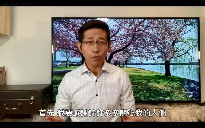 上海東方衛視台籍記者張經義日前出席白宮記者會,卻稱來自台灣引發爭波。圖/截自臉書影片