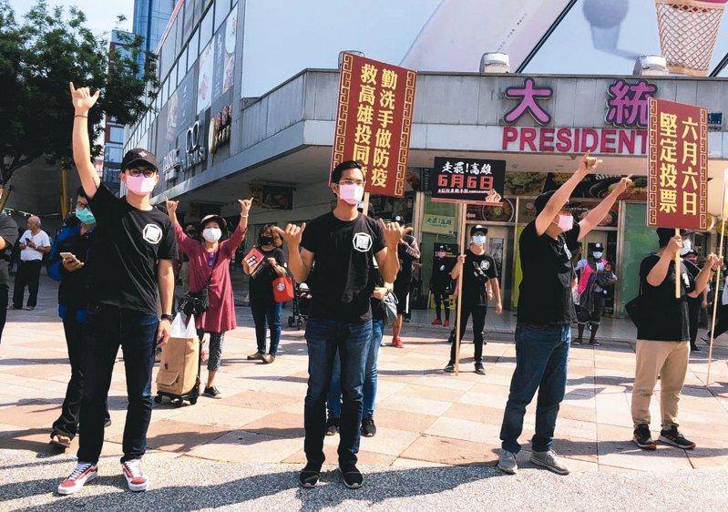 罷韓團體今天起展開街頭宣傳6月6日罷韓投票。 記者楊濡嘉/攝影