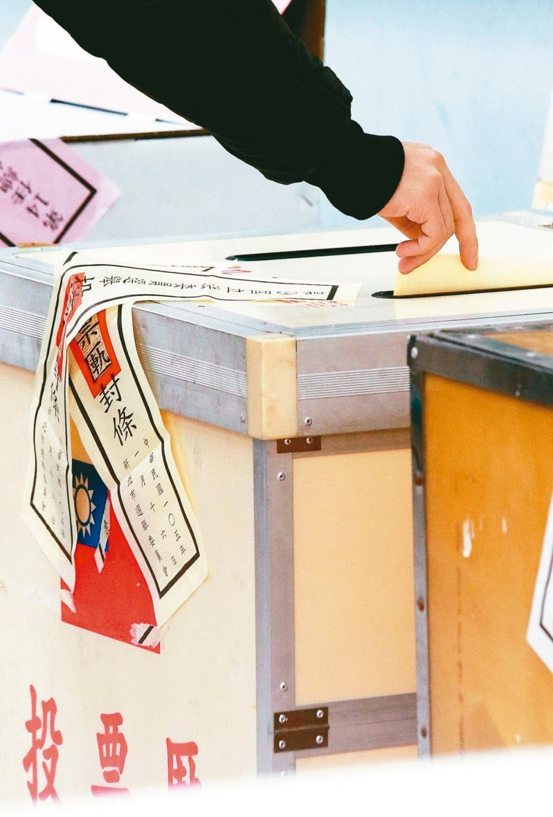 中選會擬具「公民投票不在籍投票法」草案。 聯合報系資料照片