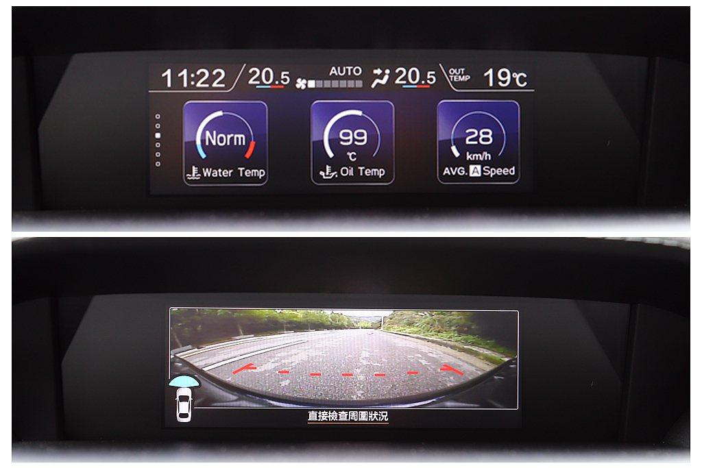 6.3吋多功能行車資訊顯示螢幕不僅可顯示車輛多種資訊,也新增車前輔助鏡頭畫面顯示...