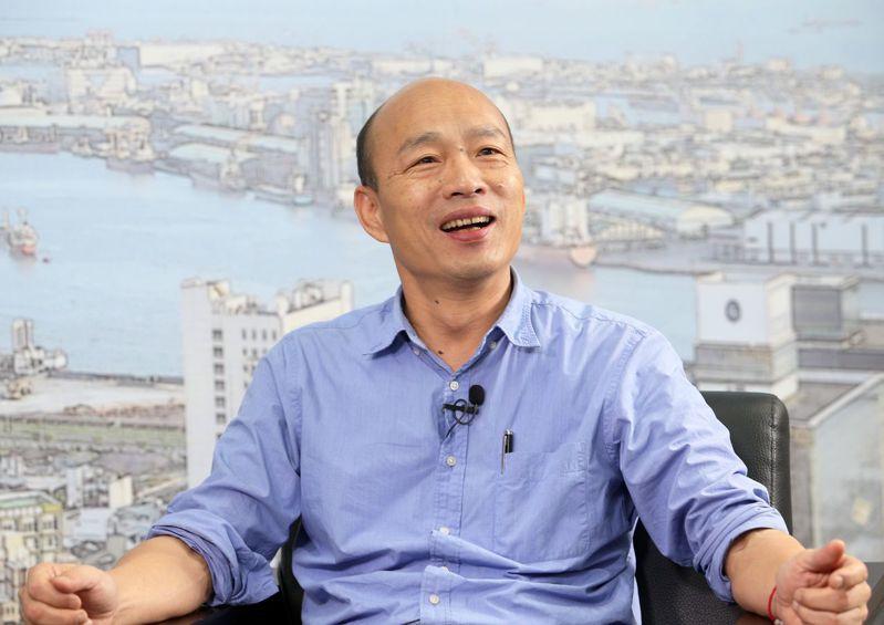 韓國瑜說,希望南部聲音讓國民黨決策階層聽見,是他接下這個角色的出發點與最大考量。本報資料照片
