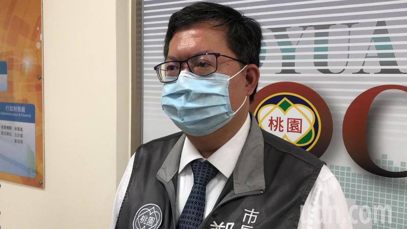 桃園市長鄭文燦。記者曾健祐/攝影