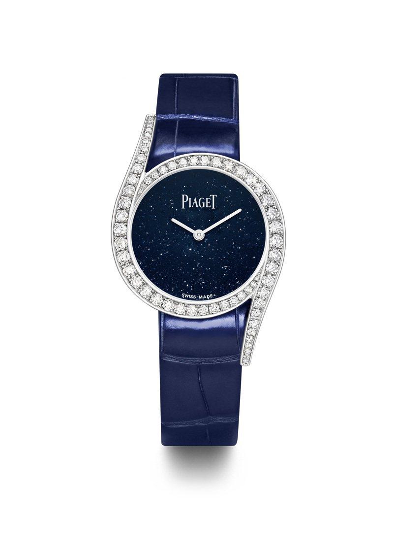 PIAGET,Limelight Gala系列18K白金鑽表,26毫米,75萬5,000元,另有32毫米與高級珠寶鑽表款式。圖 / PIAGET提供。