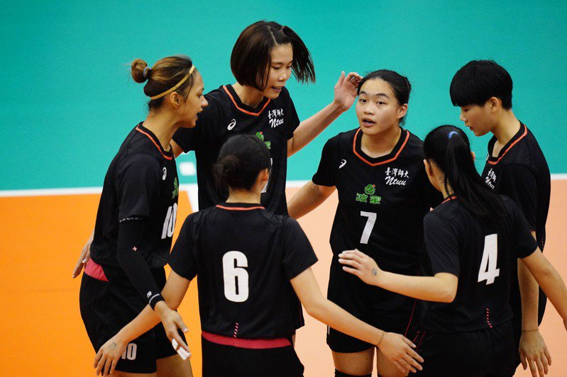台灣師大擊敗成大明拼冠軍爭連霸。圖/大專體育總會提供