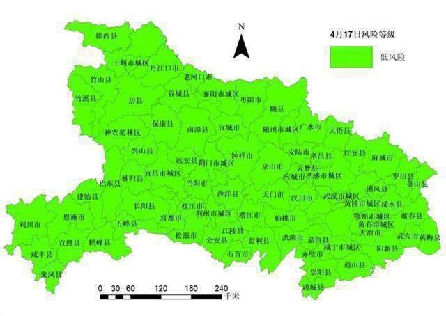 湖北武漢降為低風險。圖/取自紅星新聞