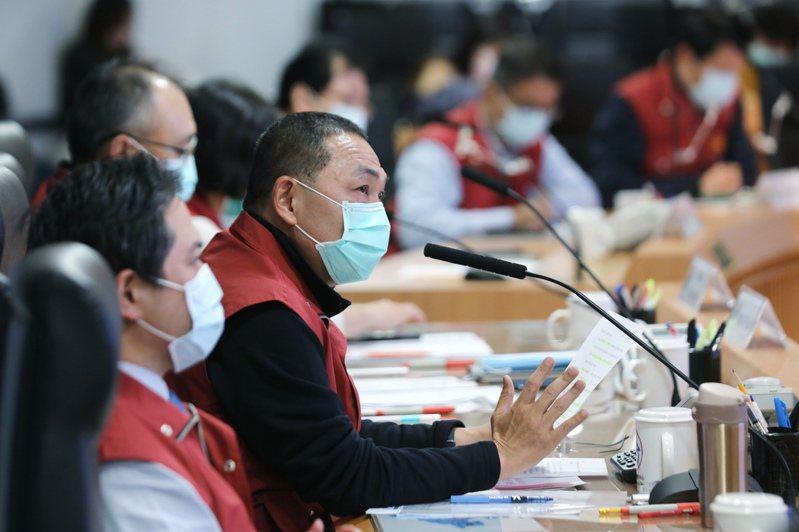 新北市府迄今已召開43次防疫應變會議。圖/市府提供