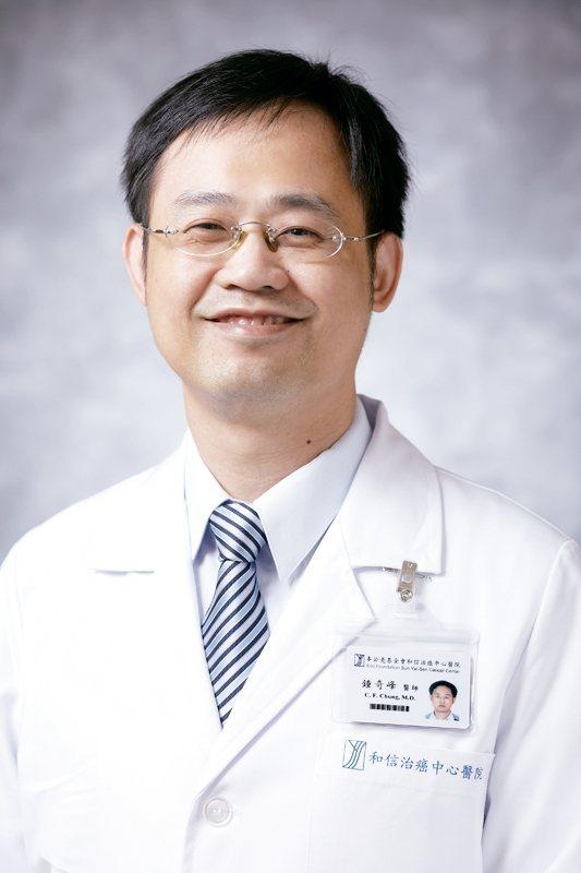 區域醫院No.1 鍾奇峰 和信治癌中心醫院血液腫瘤科副主任 圖╱鍾奇峰提供