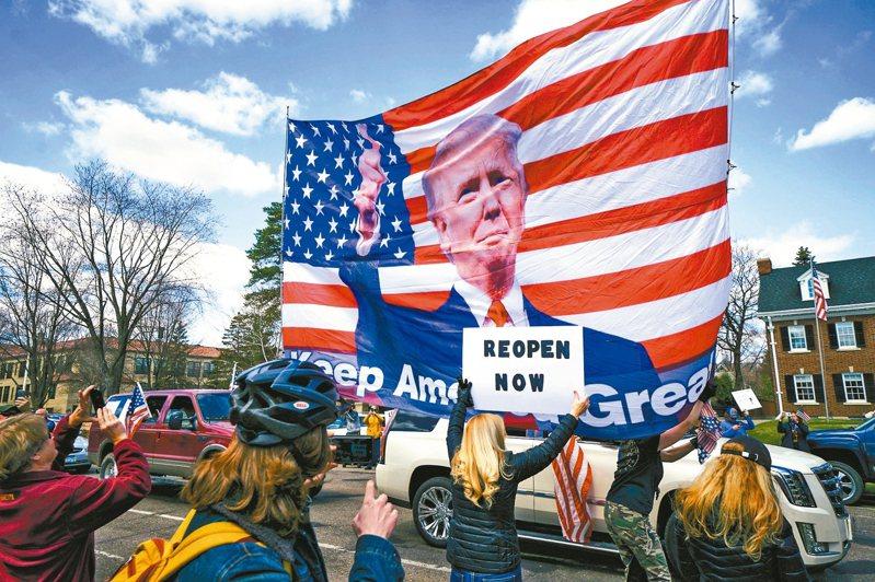 美國部分地區居民受夠了居家避疫,明尼蘇達州居民在州長官邸外示威,要求立即解封。 (美聯社)