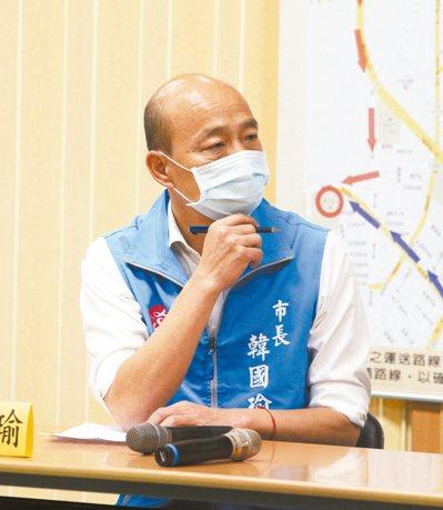 身處罷免風暴的高雄市長韓國瑜同意出任國民黨中常委,引發關注。 圖/聯合報系資料照片
