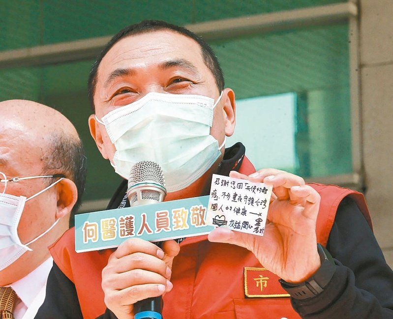 新北市長侯友宜婉拒出任國民黨中常委。 圖/聯合報系資料照片