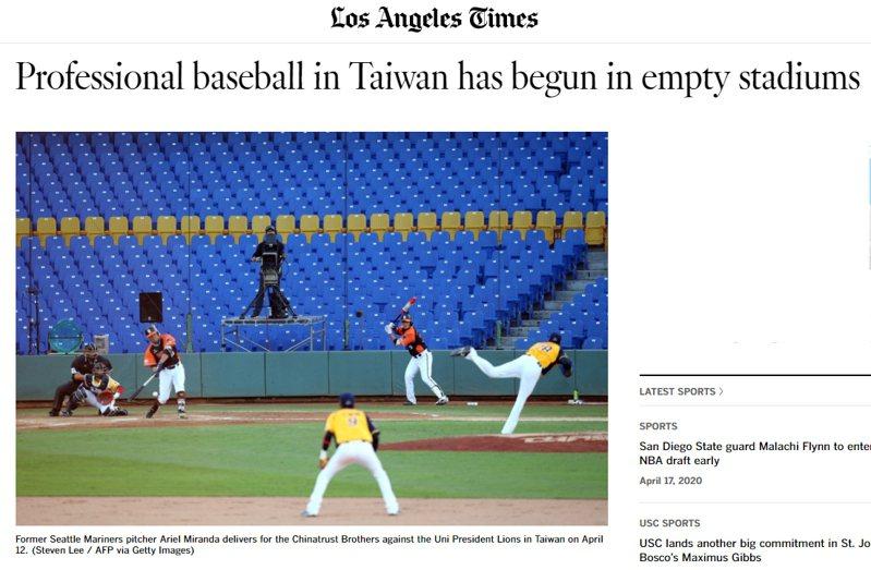圖/擷取自洛杉磯時報網站
