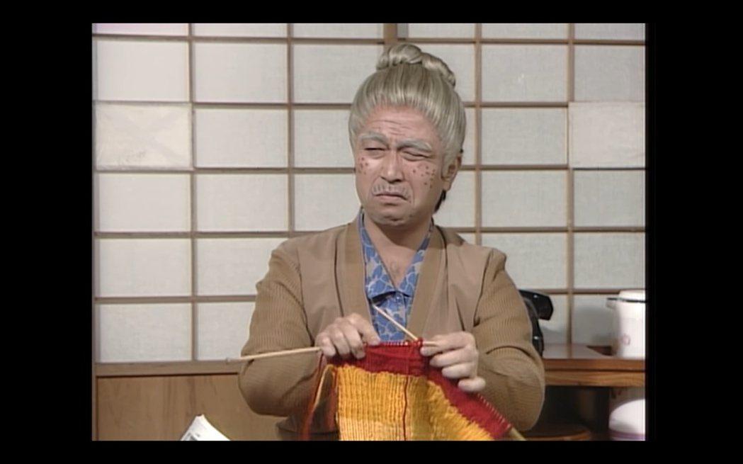 志村健的「志村大爆笑」節目,開放網上免費收看。 圖/擷自Youtube