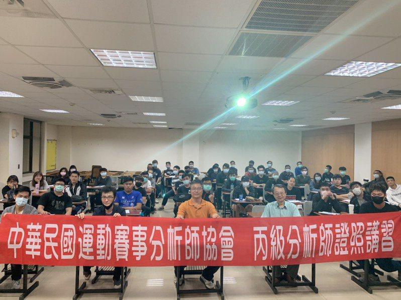 運動分析師證照,開啟學生畢業新出路。 中華民國運動賽事分析師協會提供