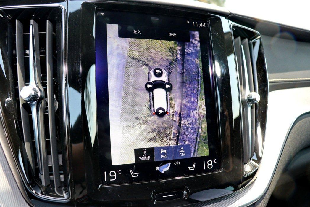 360度環景影像。 記者陳威任/攝影