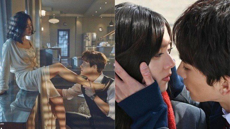 圖/擷自instagram、《ギルティ~この恋は罪ですか?~》 官網