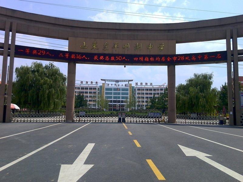 北商大校長張瑞雄建議,政府應規劃下一個20、30年高教的藍圖,訂定一個特別條例,讓大學該退場的就退場。(Photo by Wikipedia)