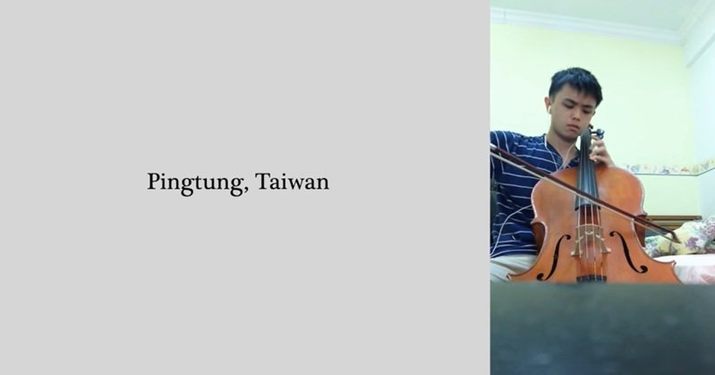 24位年輕大提琴手隔空合奏聖桑名曲「天鵝」,來自台灣屏東的林恩俊格外受矚目。圖/翻攝youtube