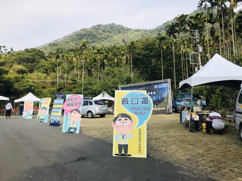 主辦單位在入口處設置相關防疫背板宣導。圖/台南市政府觀光旅遊局提供