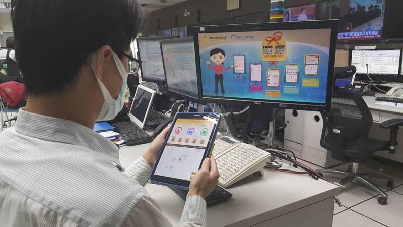 台南市政府消防局提供消防署「119報案APP」,以GPS定位報案者所在地,將報案訊息傳送至119受理,可提升位置資訊準確性。圖/台南市消防局提供