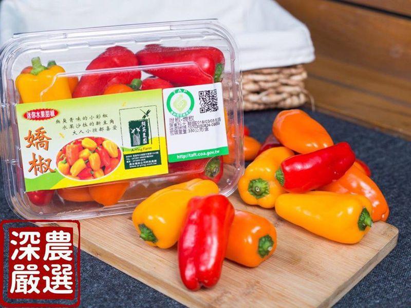 深坑區農會4月19日預告團購高雄小農甜椒。圖/新北市農業局提供