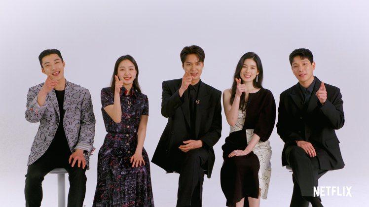 李敏鎬與金高銀率領主要演員問候台灣粉絲。圖/Netflix提供
