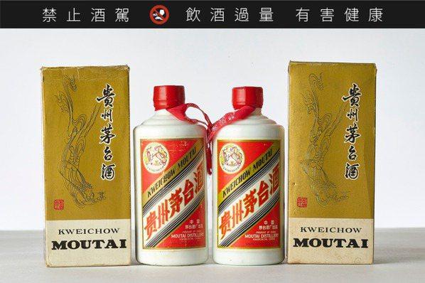 茅台,登上國際拍賣的傳奇精品白酒