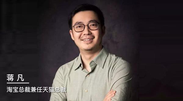 淘寶天貓總裁蔣凡與大陸網紅傳出緋聞。照片/搜狐網