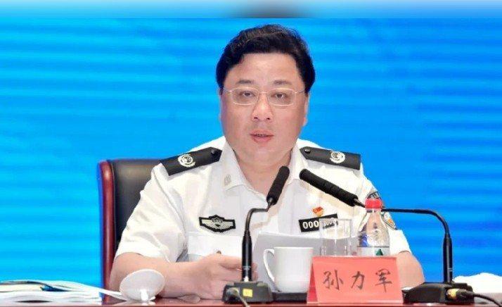 中共公安部副部長孫力軍涉嫌嚴重違紀違法,已被調查。圖╱取自香港經濟日報網