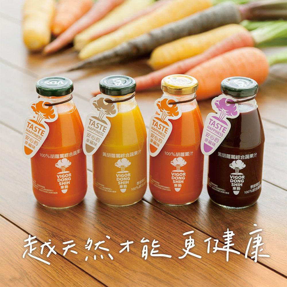 活力東勢「VDS 100%胡蘿蔔汁」以新鮮天然、營養好喝、健康安全為訴求,並挾可...